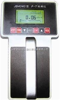 LDX-JB4060-多功能射线检测仪/α