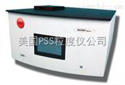 上海纳米粒度仪