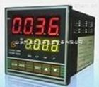 温控仪/数显温控仪(单项调压)