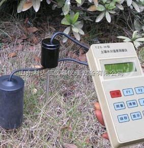 LDX-TZS-W-土壤水份測量儀/土壤溫濕度測量儀