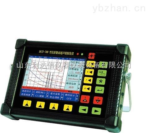 LDX-BTS-DUT760-智能型真彩數顯探傷儀/數字探傷儀