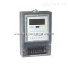 LDX-HL-DTSF237-1-多費率電能表