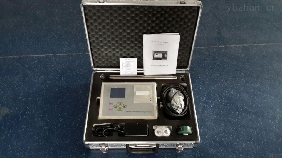 打印型便携式超声波测深仪价格