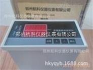 SDJ-3LS型振动监测保护仪 郑州航科生产