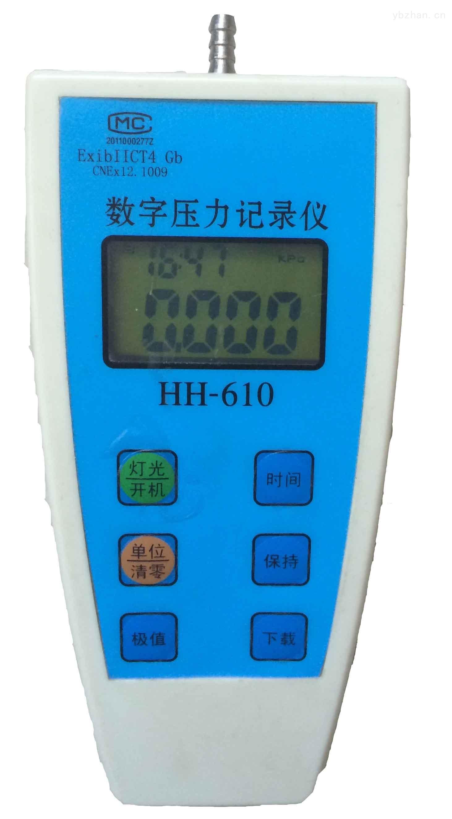 HH610-手持式壓力巡檢儀