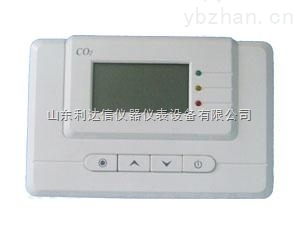 LDX-YT-CO2-二氧化碳(CO2)气体检测仪/固定式二氧化碳气体检测仪