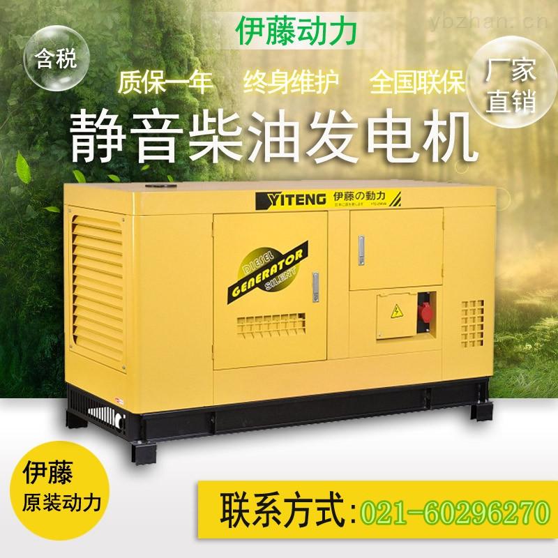 100千瓦静音柴油发电机组