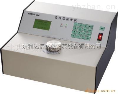 LDX-300-全自动密度仪