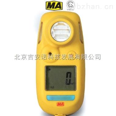 甲烷S-450检测仪