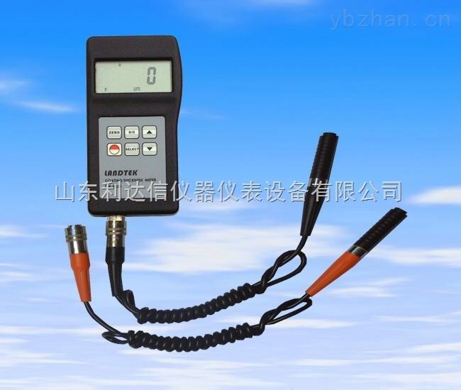 LDX-LJ-CM-8829-磁性/涡流两用涂层测厚仪/便携式磁性/涡流涂层测厚仪
