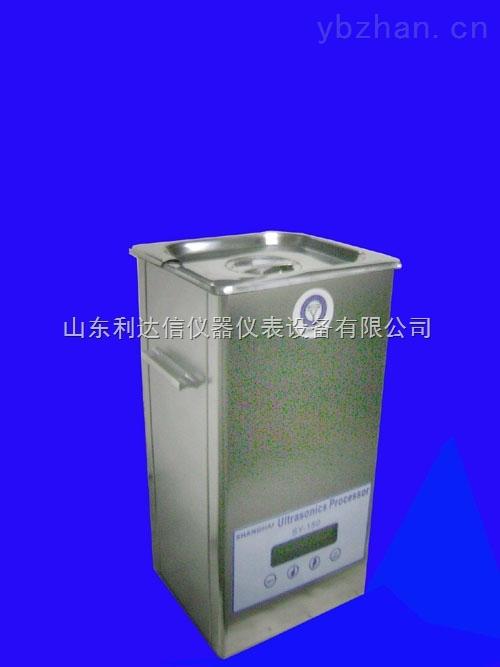 LDX-HNS-SY-150-超声波提取器/超声波提取仪
