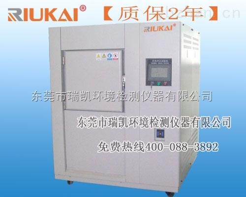 温度冲击试验箱厂家 进口温度冲击试验箱