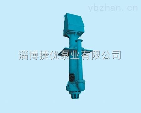 厂家直销SP液下渣浆泵