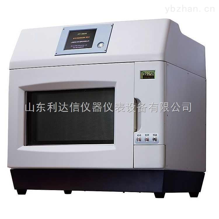 LDX-SXT-XT-9920-密闭式智能微波消解仪/密闭式智能微波萃取仪/微波消解仪