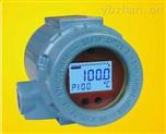 智能防爆模擬溫度變送器SBWZ-1002廠家報價