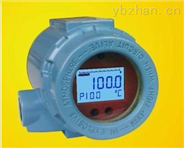 智能防爆模拟温度变送器SBWZ-1002厂家报价