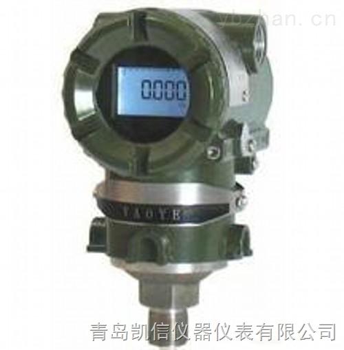 3051智能压力变送器