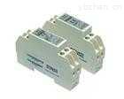 TK-SBWR/SBWZ导轨式温度变送器