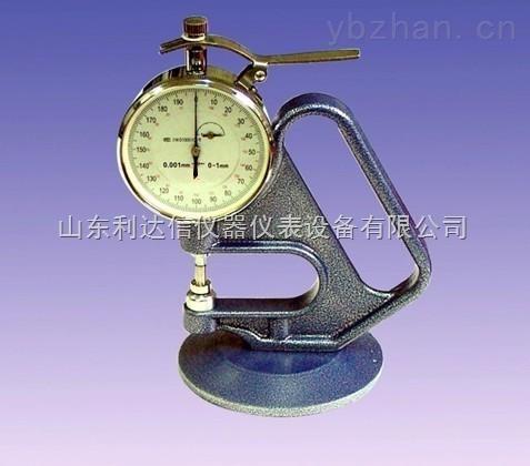 LDX-XTJ-STC-B-薄膜測厚儀/測厚儀/薄片測厚儀