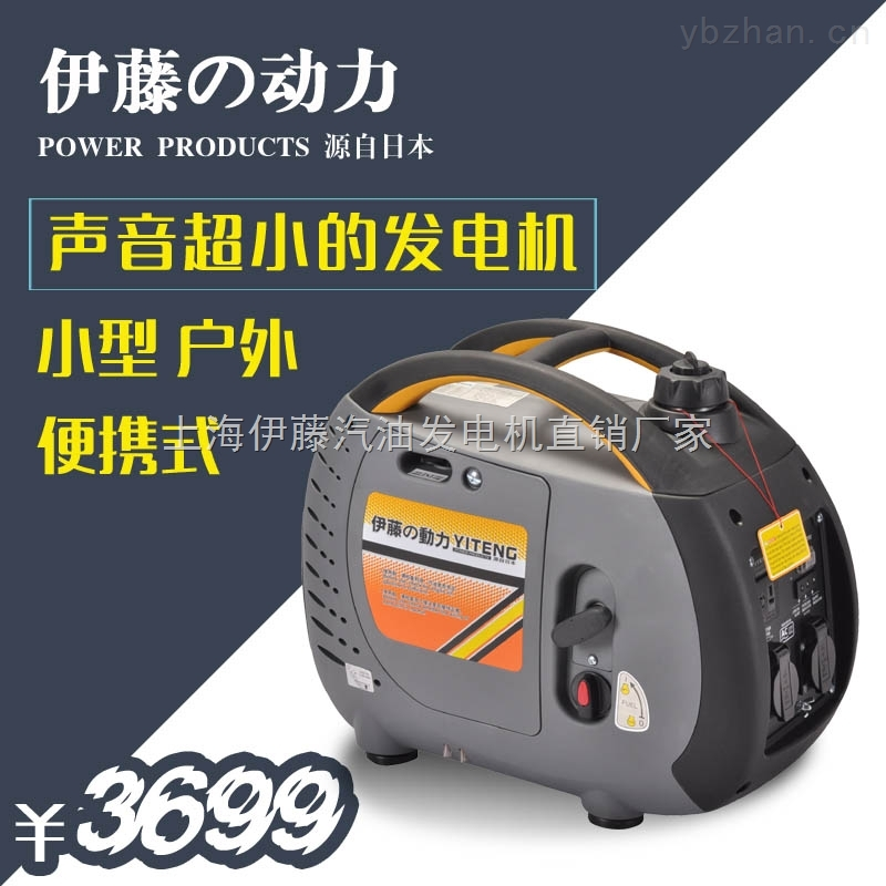 yt1000tm 伊藤动力1000瓦汽油发电机