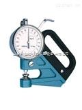 LDX-HCL8-1-千分測厚儀/薄膜測厚儀