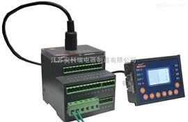 ARD2F-6.3/Q安科瑞启动控制电动机保护器