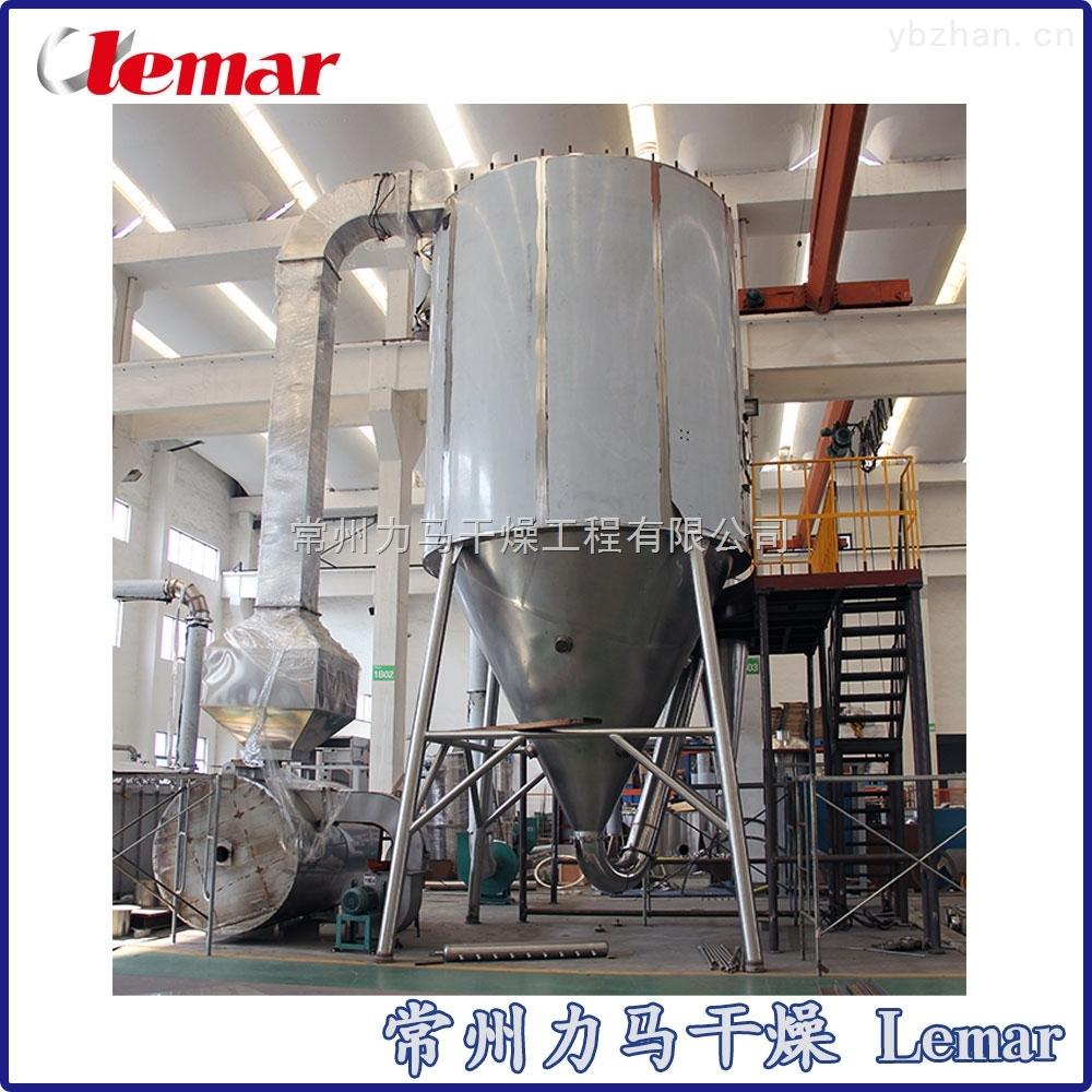LPG-200木质素喷雾干燥机系统
