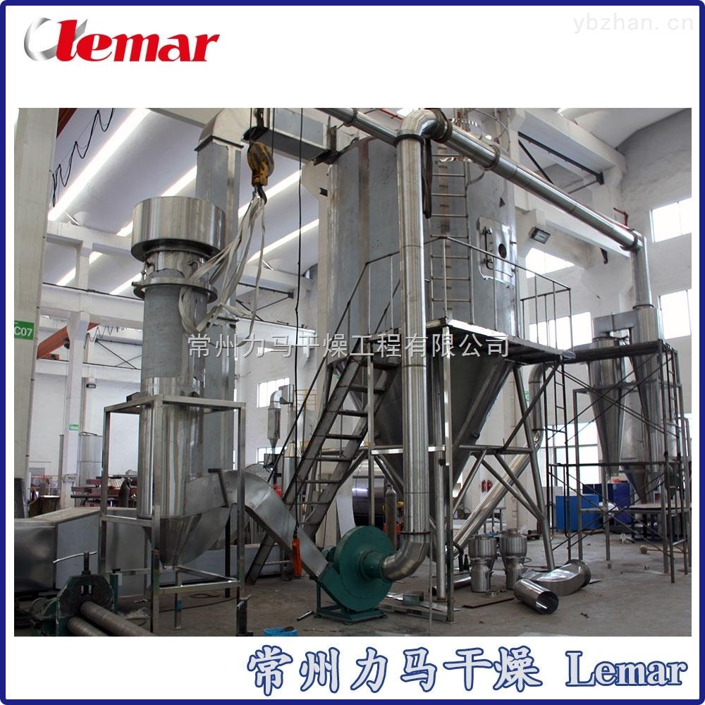 氧化铝喷雾造粒干燥机LPG-20
