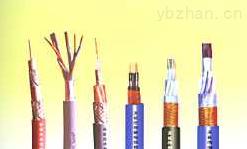 天康本安型信号控制电缆
