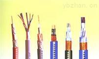 特种防腐防爆信号控制线缆