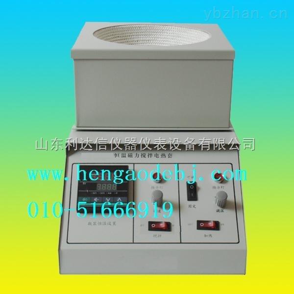LDX-SYK-KDM-5-恒温磁力搅拌电热套/数显恒温磁力搅拌电热套