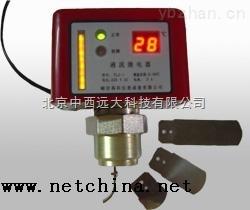 流量开关(液流继电器型差压信号器) 型号:GKY27-YLJ-1