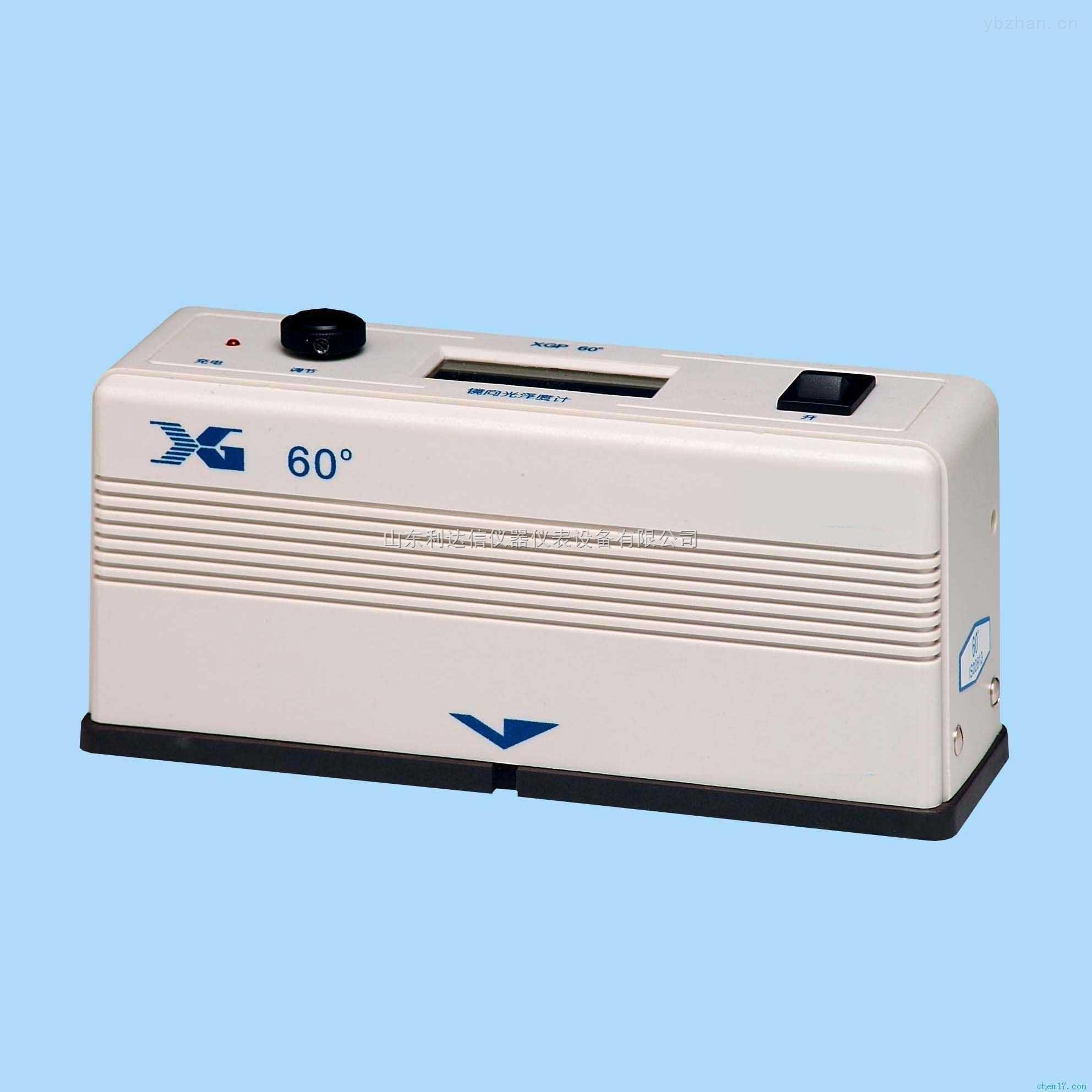 LDX-XGP-60-便攜式單角度光澤度計/鏡向光澤度儀