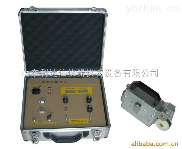 LDX-HZY-GSY-鋼絲繩探傷儀 探傷