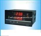 LDX/XMT-122-數字儀表/數顯儀表/數字顯示儀表/數顯調節儀