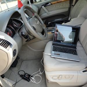 车载obd接口,obd数据分析