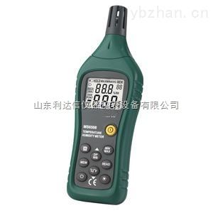 LDX-MS6508-数字温湿度表/数字温湿度计