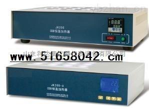 LDX-JK205-A-COD恒溫加熱器/COD加熱器