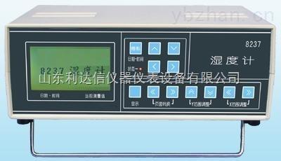 LDX-HX-SL1-遙測雨量計/遙測雨量儀