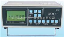 遙測雨量計/遙測雨量儀