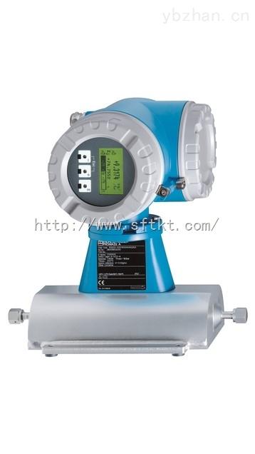 Promass 80A 83A 84A-E+H质量流量计A系列供应