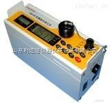 LDX-LD-3F-防爆激光测尘仪/粉尘检测仪/便携式粉尘仪