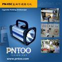 辽宁卷烟印刷专用便携式频闪仪PN-05C供应商