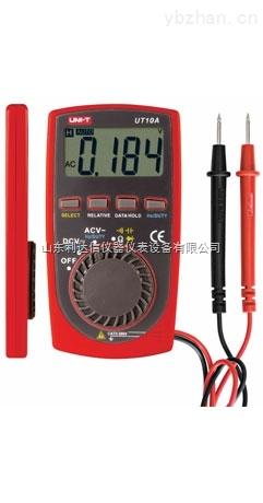 LDX-UT-10A-筆記本式數字萬用表/便攜式萬用表