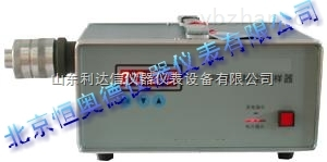 LDX-WF2-CCH-301-呼吸性粉塵采樣器/呼吸性粉塵采樣儀/粉塵采樣器