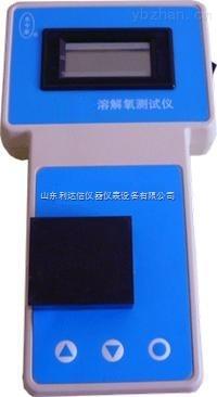 LDX-HH-Fe-1A-鐵離子測試儀/鐵離子檢測儀/便攜式鐵離子測定儀