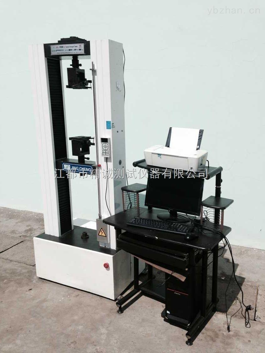 3T电脑型电子万能试验机
