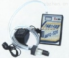 LDX/AKFC-92G-個體粉塵采樣器/粉塵采樣器