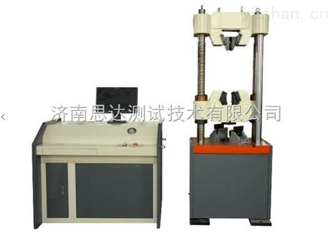 5kN电液伺服动静试验机厂家直供,质量保证
