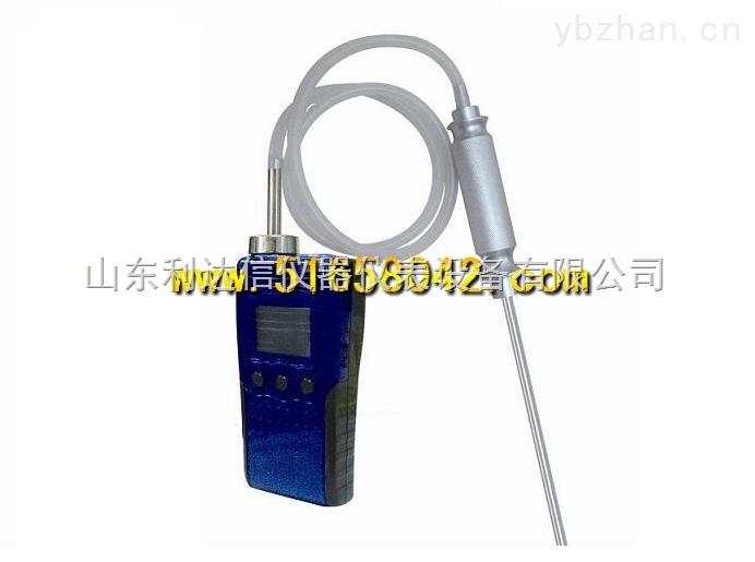 LDX-80-H2-泵吸式氫氣檢測儀/便攜式氫氣檢測儀